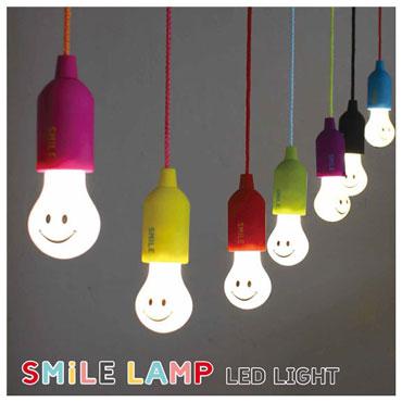 スマイルランプ LEDライト