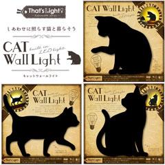 壁面取付LEDキャットウォールライト CAT WALL LIGHT