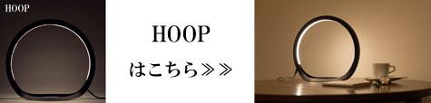 HOOP フープ 001-002