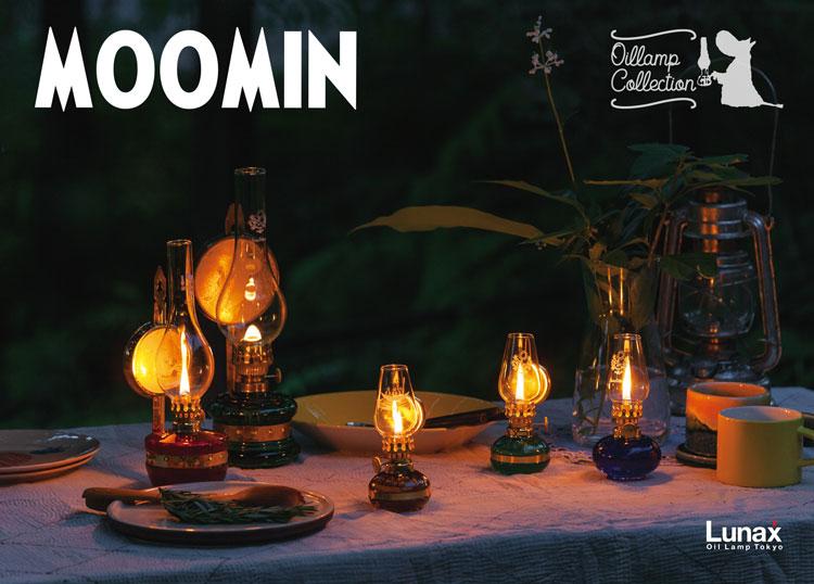 オイルランプ ムーミンシリーズ mur000-moomin-1