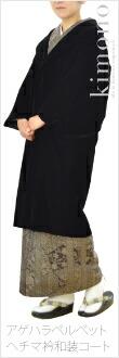 [アゲハラ]ベルベット着物コート ヘチマ衿《M-L_黒》