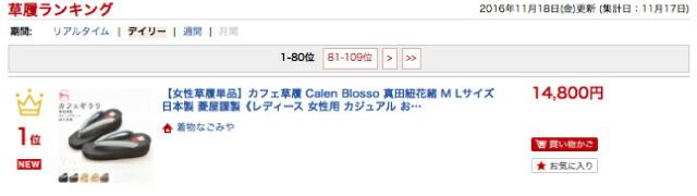 17934db5dd3 Kimono Nagomiya Shop Manager Sadao Matsumoto   GL  HISHIYA