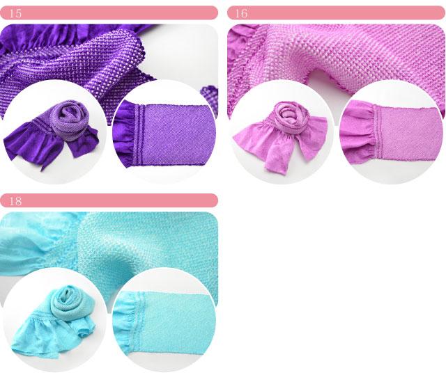 【帯揚げ】正絹帯揚げ 礼装・振袖用/色が選べる