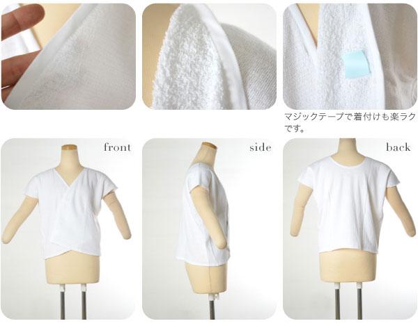 【和装下着】日本製 綿パイル和装汗取りベスト タオル地肌着 M/L