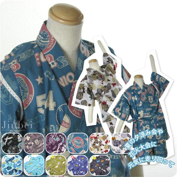 f9225b1f5c5b Kimono Nagomiya Shop Manager Sadao Matsumoto  GL Kids-Jinbei  Cotton ...