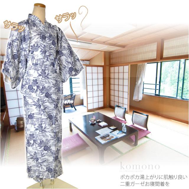 【浴衣単品】女性用 寝巻き・御ねまき/仕立て上がり 温泉旅館のゆかた 花蕾ガーゼ