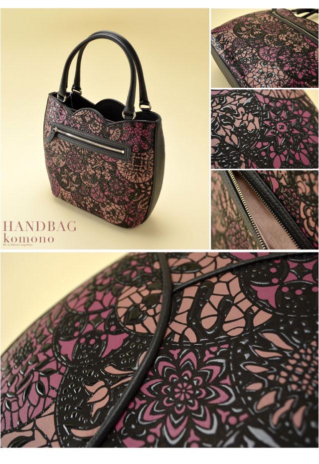 【翌】【和装バッグ】RYUOLA ハンドバッグ 7709 印傳屋謹製