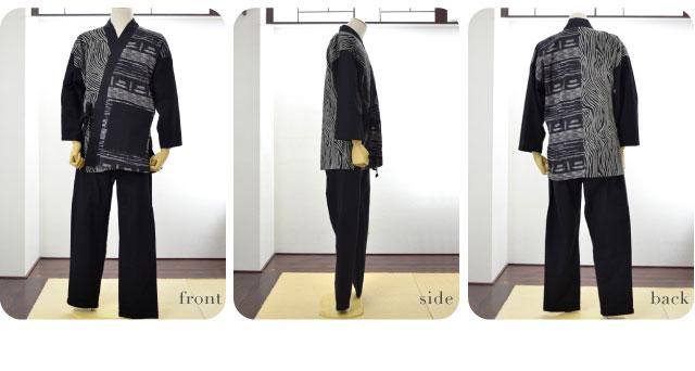 【作務衣】男性用 男物 綿作務衣/樹亜羅 K511 M