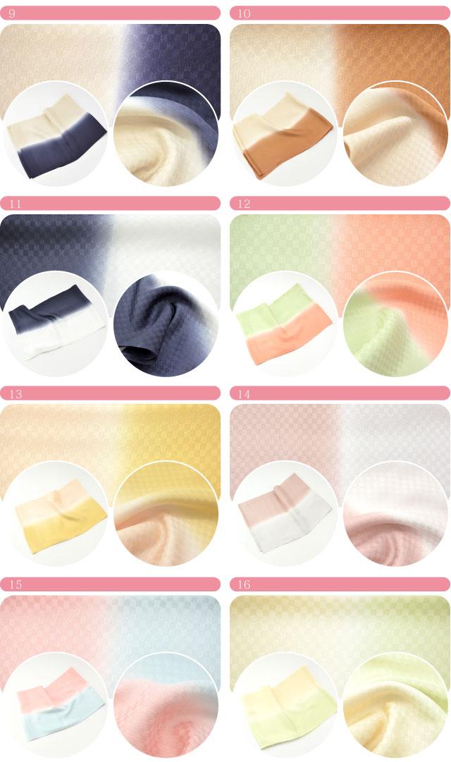 【帯揚げ/袷用】日本製 縦ぼかし正絹帯あげ/紋意匠 市松地紋