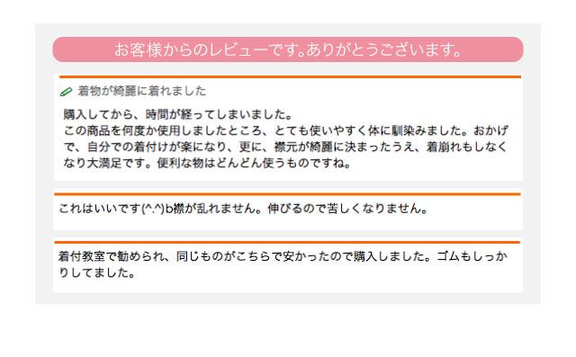 ニューサッシュ(伊達締め)