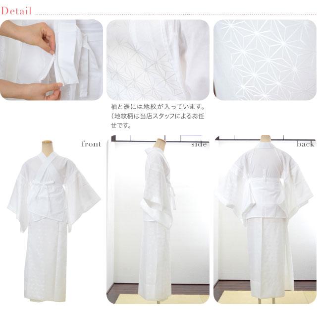 【襦袢】日本製 ローズカラー洗える二部式襦袢 白 (地紋柄おまかせ) お仕立て上がり品