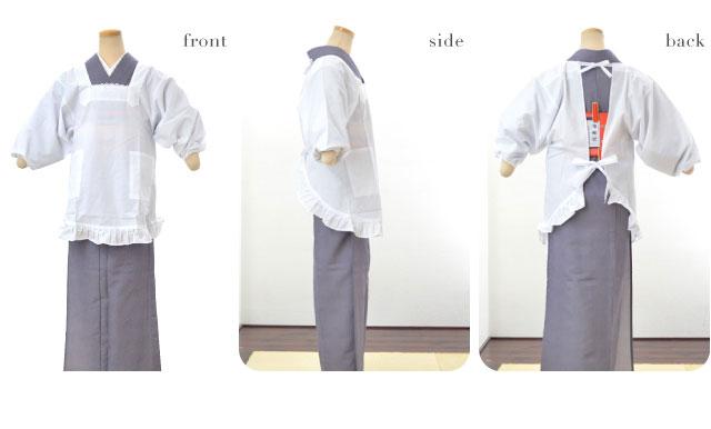 【水屋着】2952装道美容割烹着・かっぽうぎ 着丈80cm ポケット付き イクメンにも人気