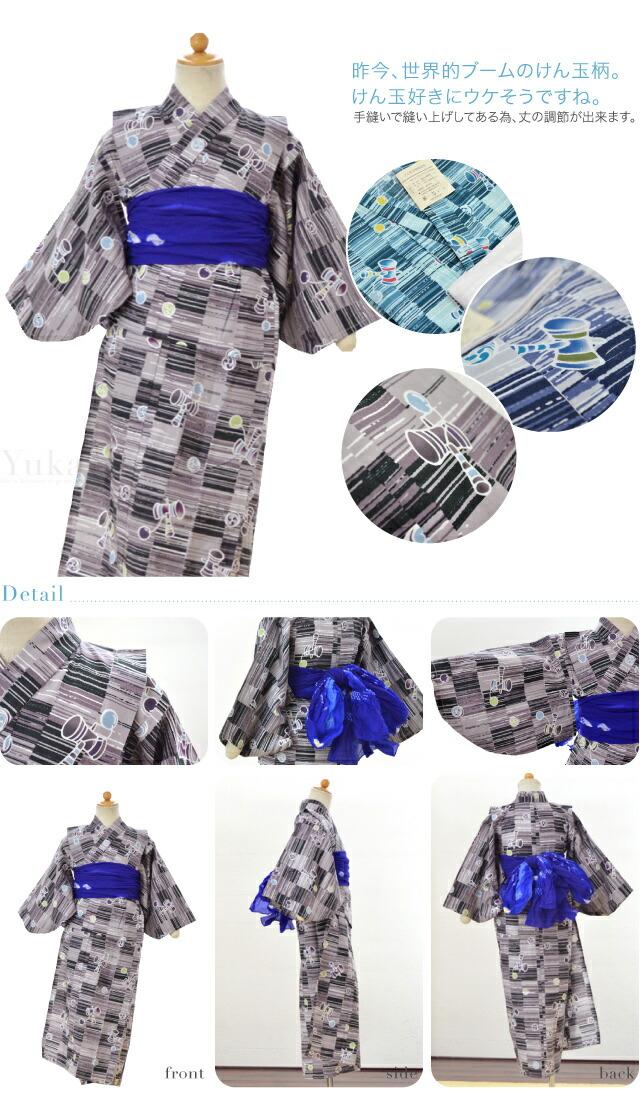 ここちの新作2015年版です。毎年可愛い新柄が楽しみの「ここち」浴衣です。今年も迷ってしまう品揃えです。矢羽根をモチーフにアート風のデザインはカッコ良く決まります。今なら兵児帯と下駄も一緒に買えちゃいます。手縫いで縫い上げしてある為、丈の調節が出来ます。セットで買うと割引されてお特ですよ。