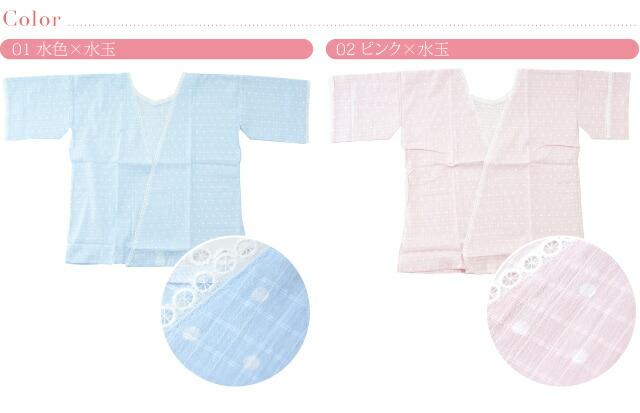 【和装下着/夏用】夏肌着 クレープ 水玉 レース付き High Quality 日本製/M・L