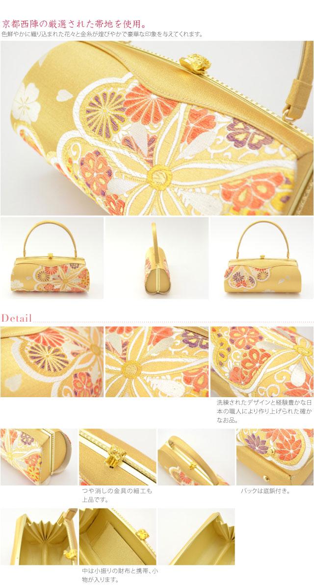 京都西陣の帯地を使用した「岩佐謹製」高級フォーマル草履バックセットです。京都西陣の厳選された帯地を使用。色鮮やかに織り込まれた花々と金糸が煌びやかで豪華な印象を与えてくれます。洗練されたデザインと経験豊かな日本の職人により作り上げられた確かなお品。気品を感じられる逸品です。バックは底鋲付き。つや消しの金具の細工も上品です。中は小振りの財布と携帯、小物が入ります。草履は三枚芯です。伝統文様を施したラバーの働きにより滑りにくく歩行中の安定感が得られます。右履き左履きが設定されており快適、安心効果です。