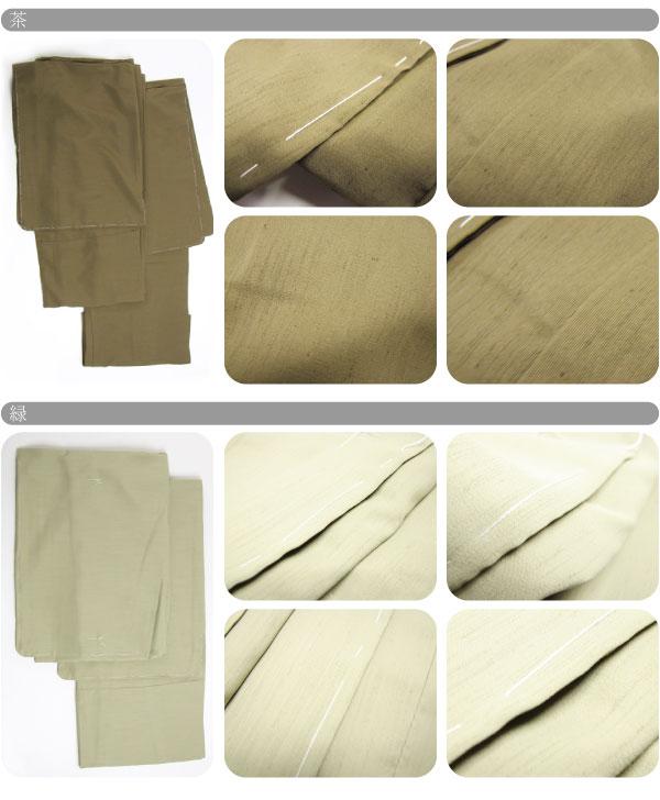 [洗えるアンサンブル]男性用・紳士用 アンサンブル(着物と羽織のセット) お仕立て上がり品 着物着丈:M140cm/L144cm/LL151cm/3L155cm 羽織着丈:M96cm/L99cm/LL106cm/3L109cm ※5色展開(黒・紺・グレー・茶・緑)