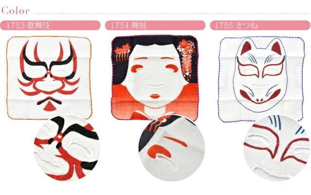 【和柄タオル】ふぇいすぱっくこらーげんたおる 日本製