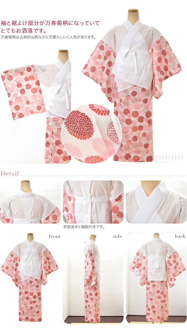 万寿菊柄の二部式襦袢です。袖と裾よけ部分が万寿菊の柄になっていてとてもお洒落です。万寿菊柄は古典的な柄ながら可愛らしいく人気があります。同万寿菊柄のシリーズで和装小物がいろいろあります。小物の柄を揃えると気分もあがりますよね。隠れたオシャレを楽しんで。衣紋抜きと胸紐付きです。※柄の位置は商品により異なります。写真とは違う柄の出方となる場合もあります。