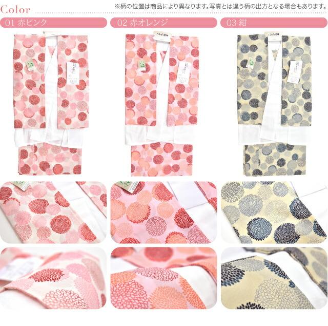 【襦袢】万寿菊柄の二部式襦袢 お仕立て上がり品 袷用