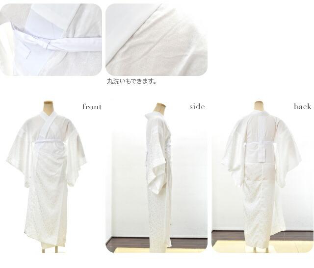【和装下着/夏用】マイフィット 楊柳洗える長襦袢 夢 きもの専科 仕立て上がり