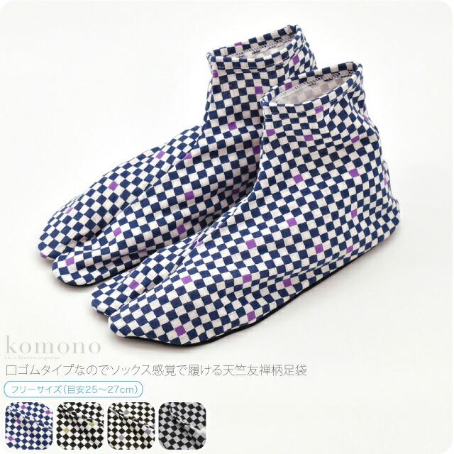 【柄足袋】メンズ 男性用 1930男天竺友禅柄足袋 日本製/市松切取 フリーサイズ