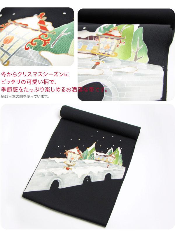 冬からクリスマスシーズンにピッタリの可愛い柄で、季節感をたっぷり楽しめるお洒落な帯です。絹は日本の絹を使っています。