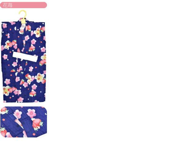 【子供浴衣単品】女の子ゆかた,3-4才用(100),紺青系
