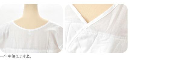 【和装下着/夏用】あしべ織り 汗取り肌着 肌襦袢 LLサイズ