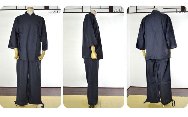 【部屋着】男性用・紳士用・男物 浜松綿作務衣/M・L・2L 綿100%