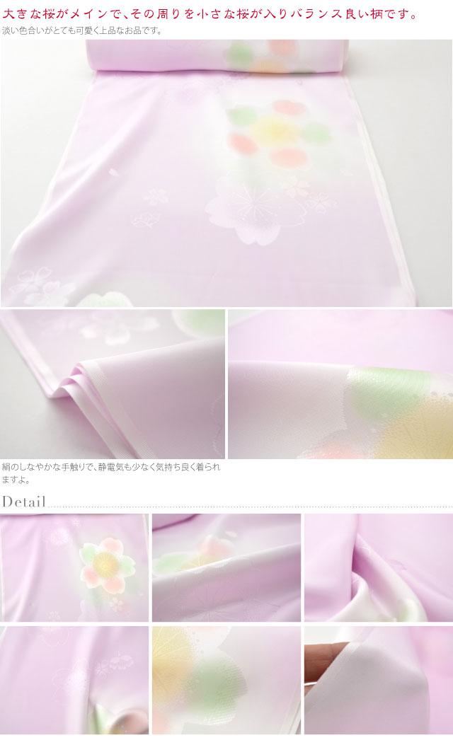 桜の色味がほんのりと可愛い正絹振袖用の高級長襦袢反物です。淡い色合いがとても可愛く上品なお品です。絹のしなやかな手触りで、静電気も少なく気持ち良く着られますよ。大きな桜がメインで、その周りを小さな桜が入りバランス良い柄です。お仕立て上がりの長襦袢ですと裄の長さの基準がほぼ決まっているので、自分のサイズにあった襦袢をお持ちになるなら、お仕立てをお勧めします。