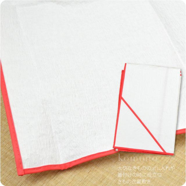 【保存用品】20028きもの衣裳敷き 衣装敷きSP (150×100)