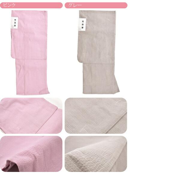 【浴衣単品】女性用 しじら ゆかた/大人ゆかた シャリ感が気持ち良い 浴衣単品