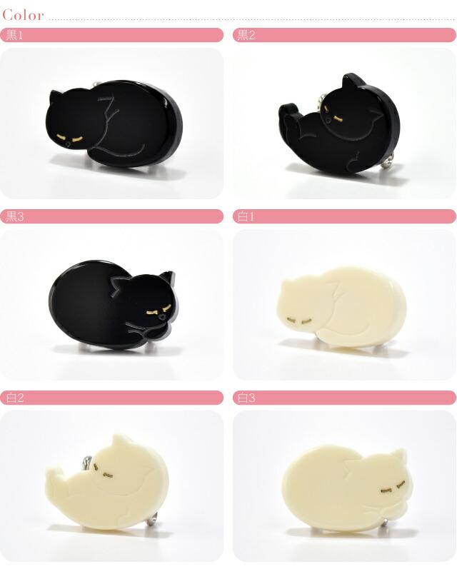 【帯留め】なごみ猫 ケース入り なごみやオリジナル商品