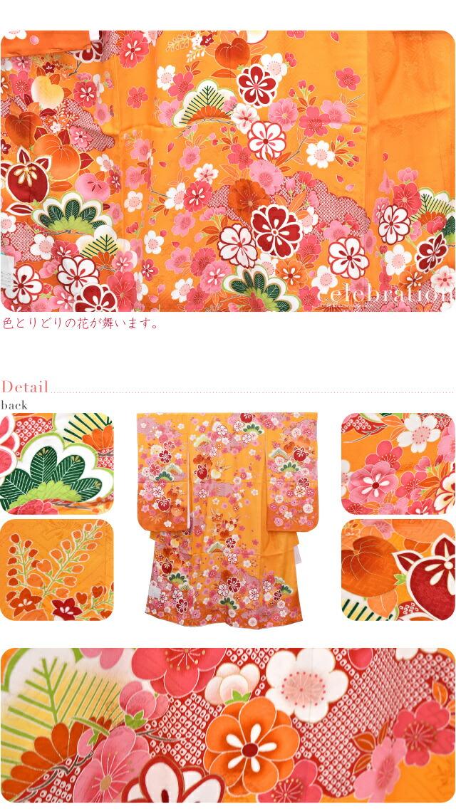 着物全体に広がる橘や四季の花が目を引く正絹四つ身の祝い着です。古典的な紗綾型地紋でオレンジ色の地色が華やかに映えます。色とりどりの花が舞います。鹿の子が目を引きます。橘に施された金駒刺繍が素敵ですね。長襦袢に半衿は付いていませんので、可愛い半衿を付けてあげてください。子供用の作り帯や袋帯を合わせてください。絹のしなやかな着心地と手触りです。重ね衿が付いています。