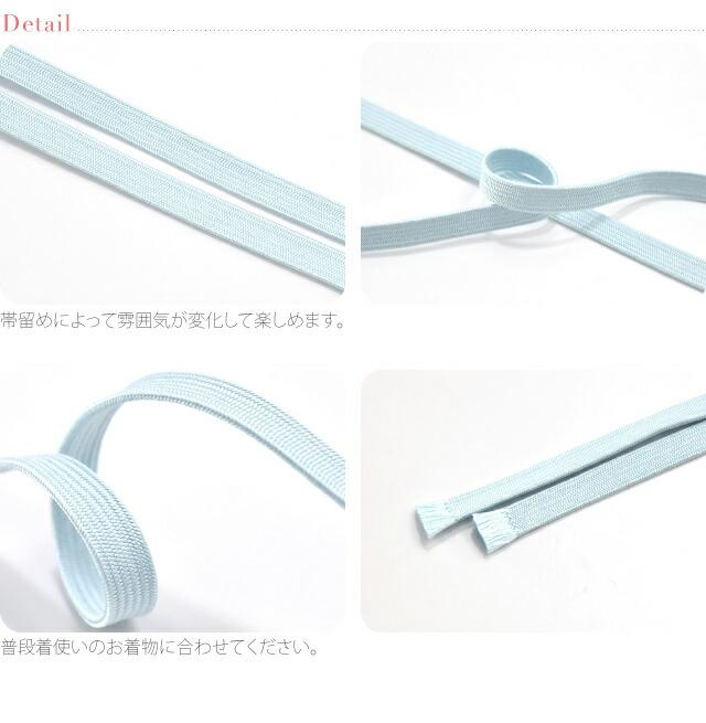 【帯締め】正絹三分紐 組紐 帯〆 角朝組 伊賀組 寒色系 日本の伝統色 日本製