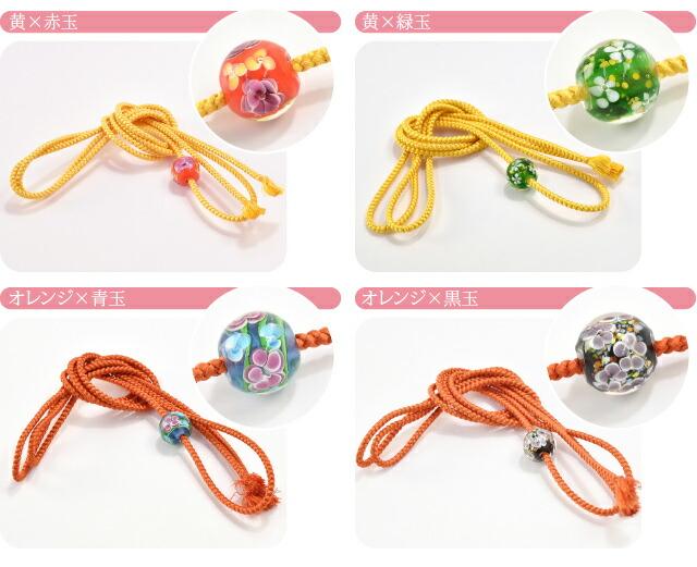 京組紐 帯締め 飾り紐 浴衣振袖 トンボ玉付き正絹飾り紐