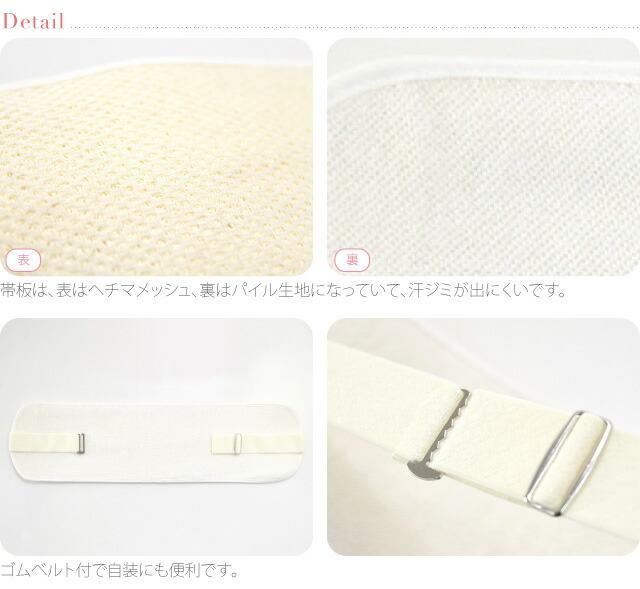 着付け小物セット 着物用 [KY]天然へちま帯板帯枕2点セット