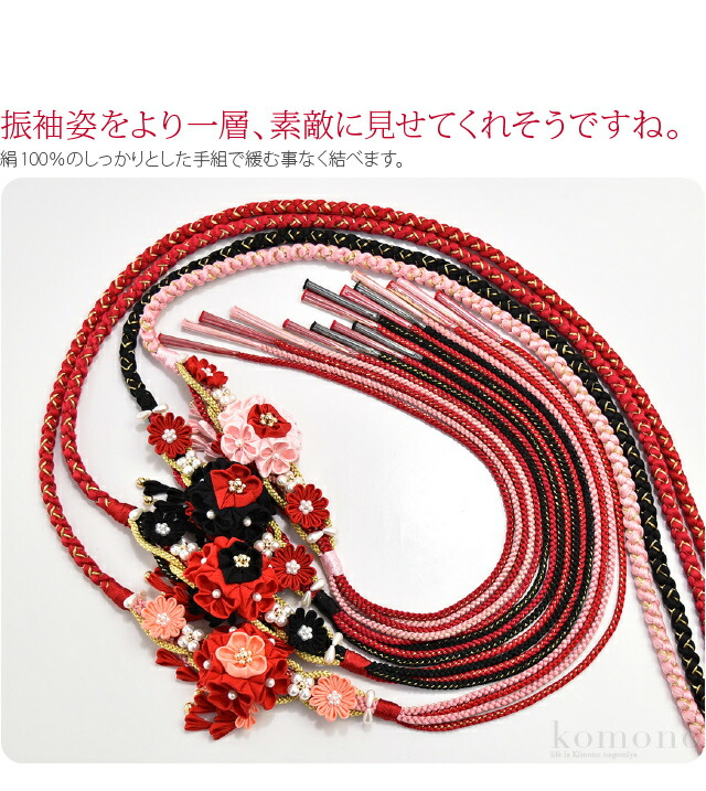 帯につまみ細工の華が咲く成人式向きの帯締めです。絹100%のしっかりとした手組で緩む事なく結べます。中心の飾りはかんざしでお馴染みのつまみ細工で可愛らしいです。花ビラの一枚一枚が丁寧に作られた日本の伝統美です。パールと鈴も付いて上品さと可愛さも加味された豪華な帯締めです。振袖姿をより一層素敵に見せてくれそうですね。片側の端の房は分かれていてお好みにアレンジできます。