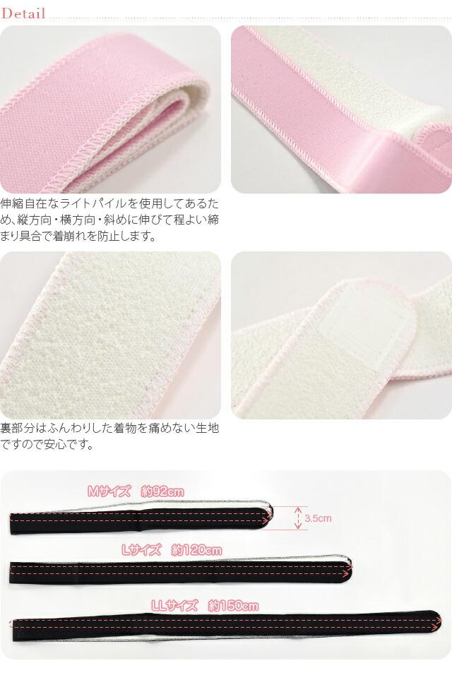 [あづま姿]東京志め 両面パイル 3.5cm巾別注品