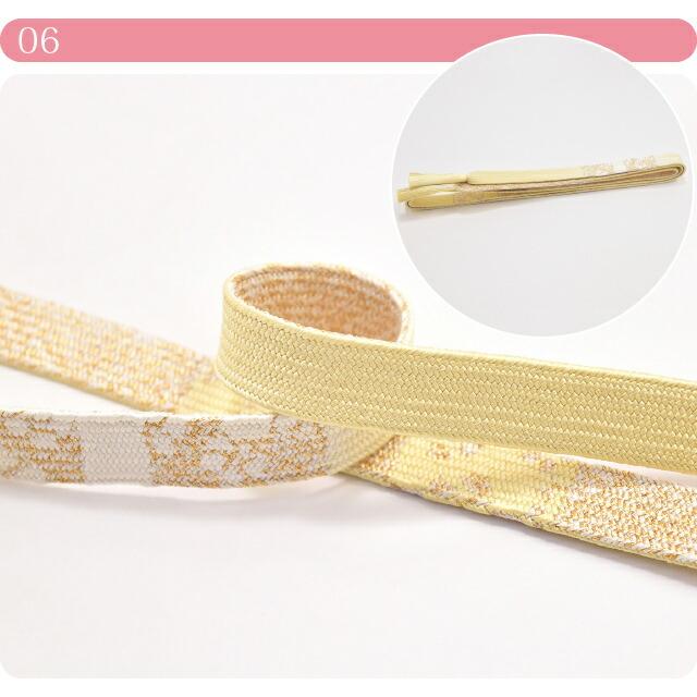 正絹高麗組帯締め三分金 色紙