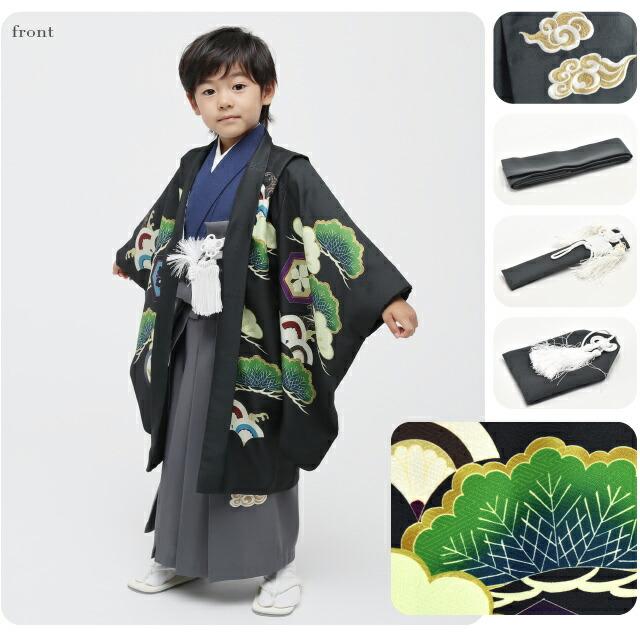 [小町kids]男の子 羽織袴着物9点セット
