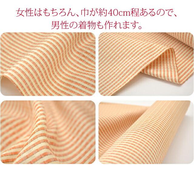 【正絹反物】正絹 米沢御召 出雲の国 綾織/縦縞 オレンジ