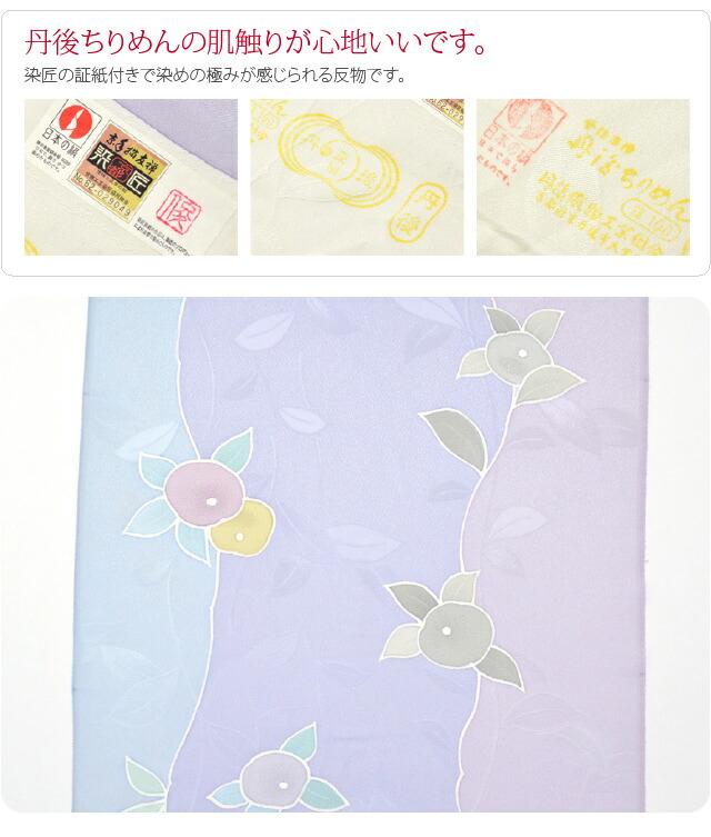 【正絹反物】正絹反物 京手描き友禅/染匠 椿 薄緑薄茶 証紙付