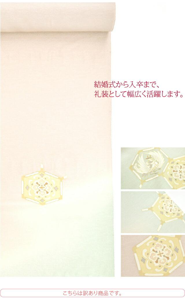 【正絹反物】正絹附下 着尺 京友禅 丹後縮緬 変り蜀江 八掛セット 日本製