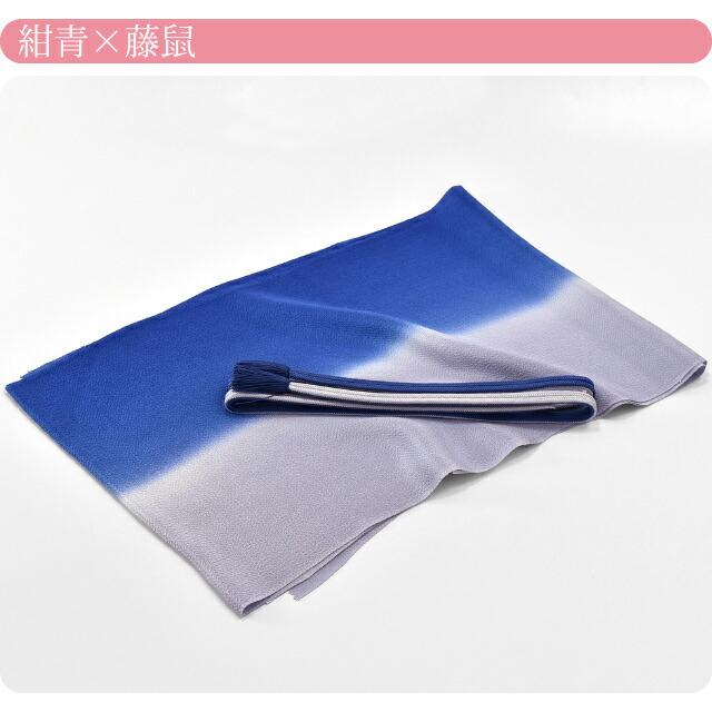 (衿秀)正絹帯締め帯揚げセット