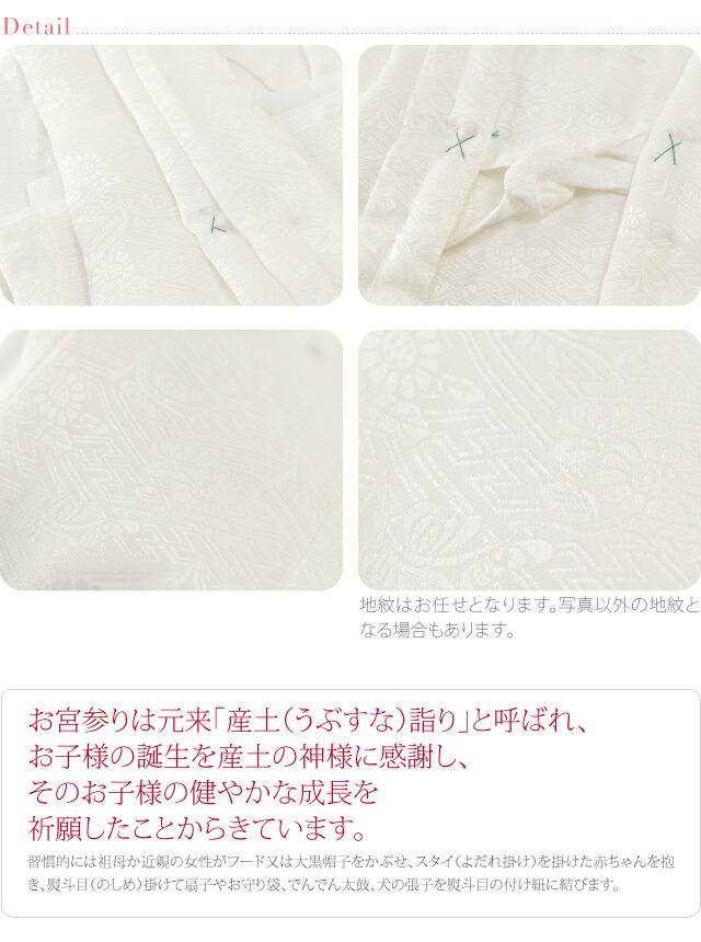 紗綾型の地紋で清潔感があります。