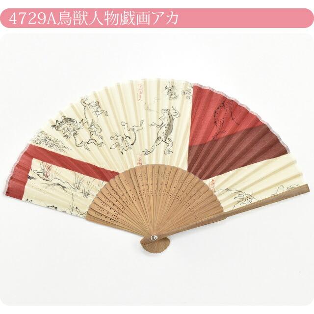 彩京彩扇子