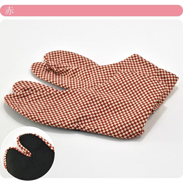 女性用おしゃれ市松柄足袋日本製