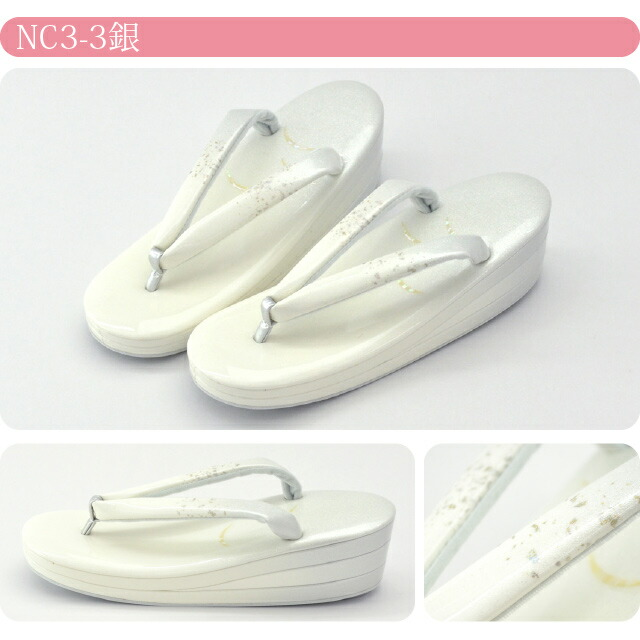 ラデン草履並木謹製日本製エナメル加工NA1-6薄緑しだれ桜MLサイズ三枚芯
