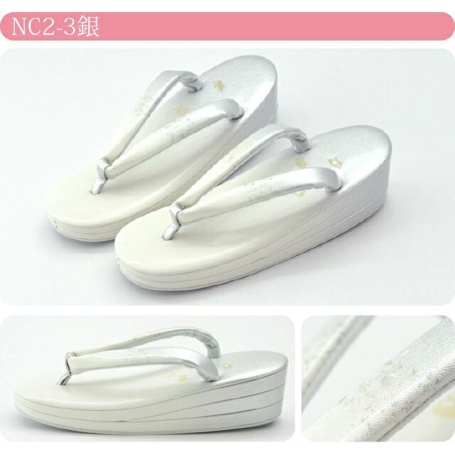 【女性草履単品】型押し螺鈿 ラデン 草履 NC2 扇 M Lサイズ 三枚芯 日本製 並木謹製